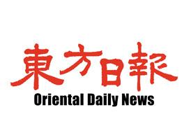 BookDoc featured on 東方日報 OrientalDailyNews